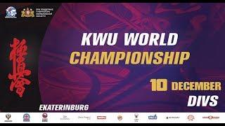 KWU World Championship - 10-12-2017