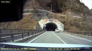 愛知県豊田市にあるミュージックトンネルを走ってみました。