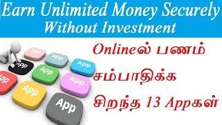 13 Best money earning apps Tamil | Money earning apps | How to earn money in Online | I am Amar