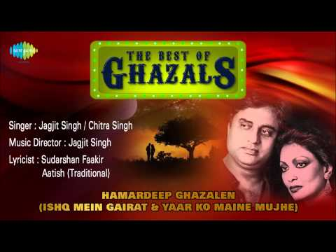 Hamardeep Ghazalen | Ghazal Song | Jagjit Singh, Chitra Singh