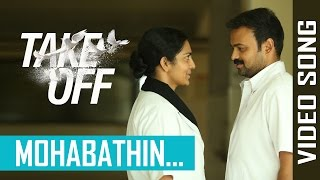 Mohabathin Video Song | Take Off Malayalam Movie | Gopi Sundar | Kunchacko Boban | Parvathy