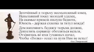 Топоровский Олег. Рубаи (четверостишья).