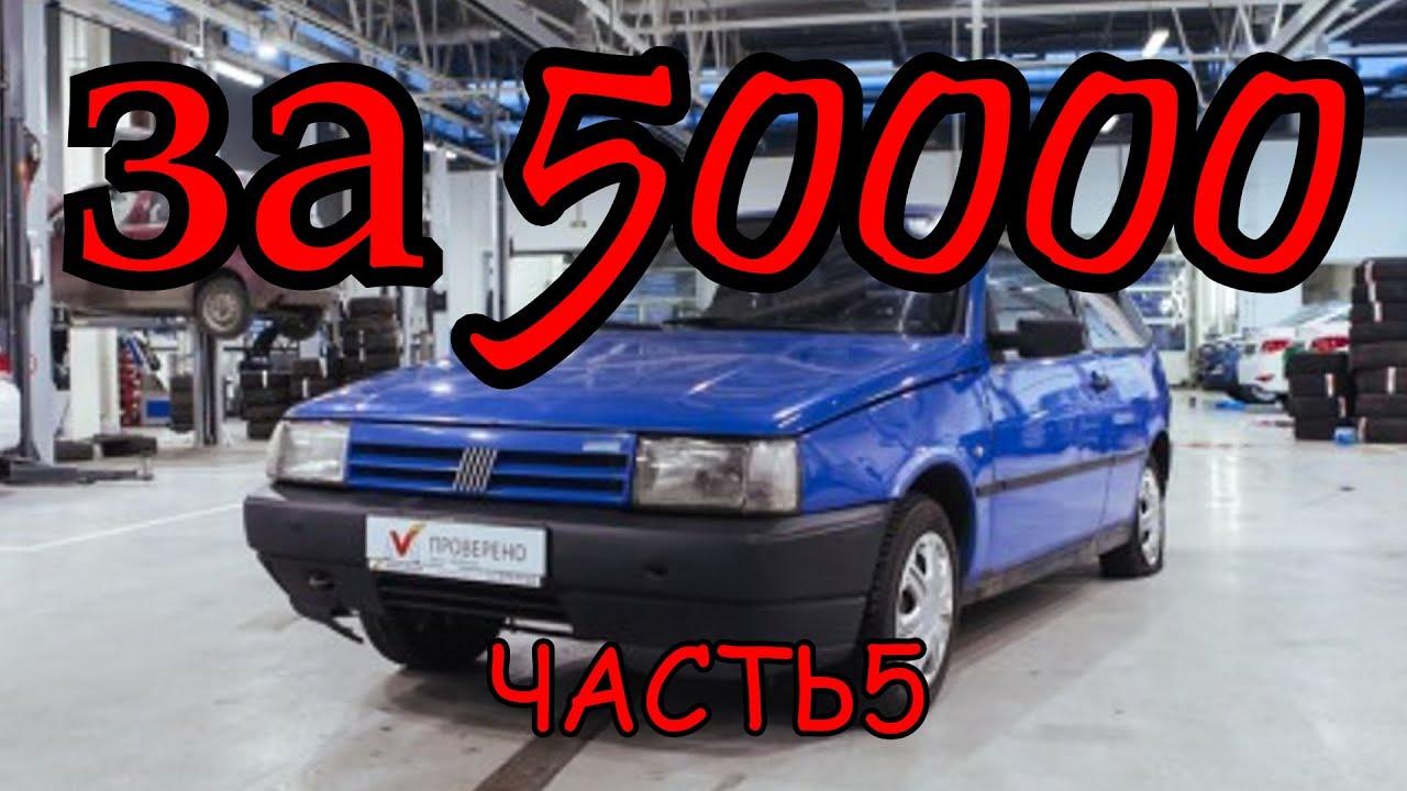 Fiat Ducato, Peugeot Boxer, Citroen Jumper + Новый Citroen Jumper .