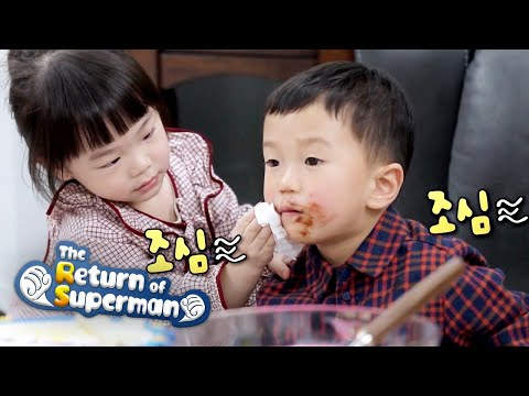 Ha O & Jam Jam Make Dalgona Coffee! [The Return Of Superman Ep 325]