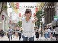 AKANEが行く!!宮城のチカラ の動画、YouTube動画。