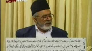 Name of Qadian in Quran? Mullahs exposed - Ahmadiyya Urdu Discussion part 1/4