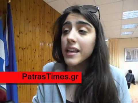 PatrasTimes gr.  Πάτρα φοιτητρια ΤΕΙ για τα επεισόδια