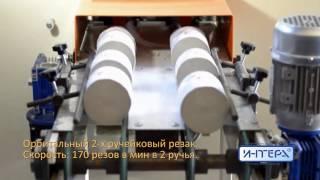 видео Мини производство туалетной бумаги