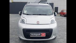 Автопарк Fiat QUBO 2009 года (код товара 21332)