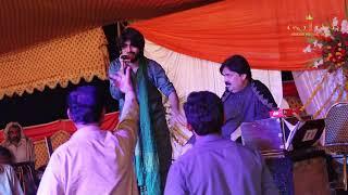 Gila Teda Karieay Shafaullah Khan Rokhri Latest Punjabi And Saraiki Song 2018