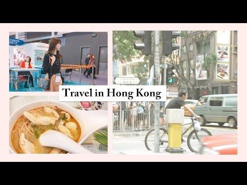 Travel in Hong Kong|香港國際影視節 Working Vlog