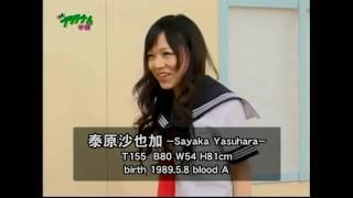 フ゜ラ千十ム学園 #00 (2009-02) (01of13 愛川ゆず季,黒沢美怜,泰原沙也...