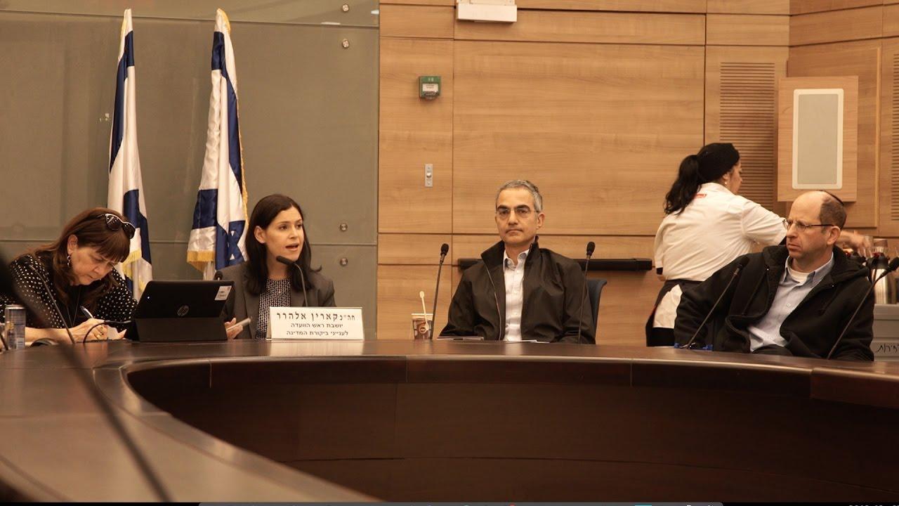 Binary options fraud israel