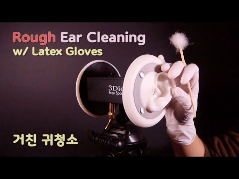 ASMR. 1 Hour of Rough Ear Cleaning w/Latex Gloves 거친귀청소 1시간 No Talking (Ver. 3)