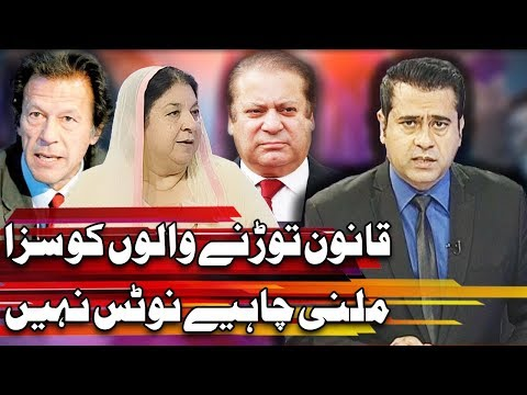 Takrar - 18 September 2017- Express News
