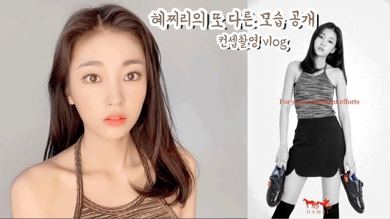 혜찌리의 또 다른 모습 공개 !!!! (새로운 볼링화 3개 최초공개)(짧지만 강한 영상)