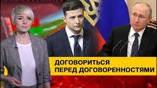 Россия давит на Украину и Беларусь