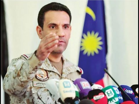 المالكي: إستهداف الحوثيين الملاحة البحرية أسلوب إرهابي  - نشر قبل 6 ساعة