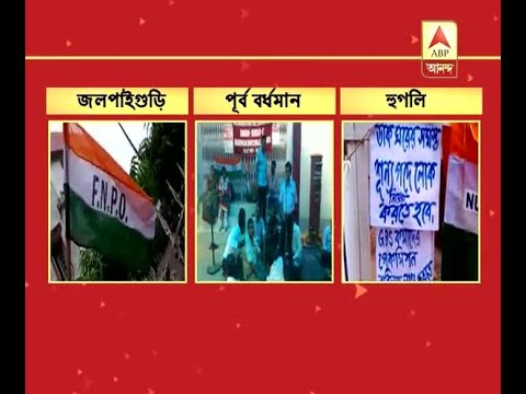 Statewide post office workers go on indefinite strike on various demands