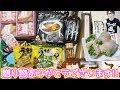 【プレゼント開封】ごまドレッシングで食べる 和風生春巻きの作り方【kattyanneru】