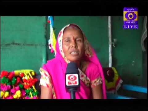 Ground Report Madhya Pradesh : Skill Development Barwani