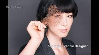 「日本ブランド発信事業」派遣専門家 古城里紗 Risa Kojo, Graphic Designer, Japan Brand Program
