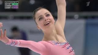 Александра Бойкова Дмитрий Козловский Чемпионат Европы 2020 Короткая программа мировой рекорд