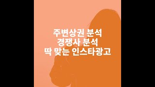 [시리즈영상] 마케팅 솔루션 카페편 - 이지컴퍼니