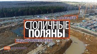 видео ЖК Бунинские луга  в Новой Москве - официальный сайт,  цены от застройщика ПИК ГК, квартиры в новостройке