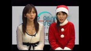 ゲッチャTV 2006.12.21 三宅梢子 動画 28