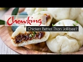 Chicken Better Than Jollibee? - ChowKing