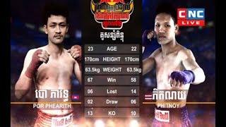 Yen Dina / Poa Phearith Vs (Thai) Phet Noy, CNC TV Boxing, 12/May/2018