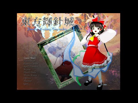 Touhou 14 - Double Dealing Character - Easy 1 credit