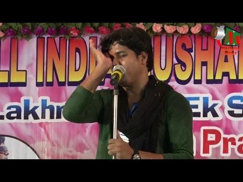 Imran Pratapgarhi on Dadri (Akhlaq) Case, BATAO MERA BAAP LAUTA SAKOGE