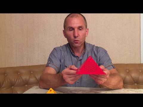 АУРА пирамида Цветок Жизни - 117