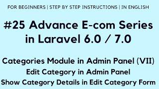 #25 Make E-com in Laravel 7 | Categories in Admin Panel (VII) | Edit Category in Admin Panel