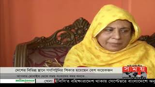 Exclusive: গুজবের মহামারি! | ছেলেধরা সন্দেহে অহেতুক গণপিটুনির শিকার হচ্ছেন মানুষজন! | Somoy TV