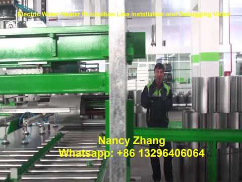 Inner Tank-Electric water heater inner tank production line