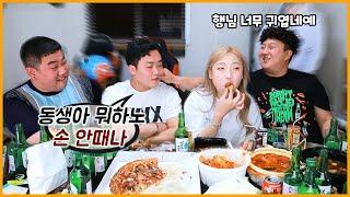 소주 20병 가오 먹방 다른버전 ft.히밥 햄벅 킹기훈