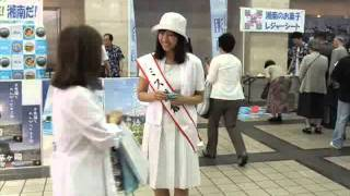 Repeat youtube video 2011 ミス鎌倉 part2 wmv