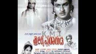 Sri Krishna Garudi – ಶ್ರೀ ಕೃಷ್ಣ ಗಾರುಡಿ (1958 | Feat.Dr.Rajkumar,  Jayalakshmi  | Full Kannada Movie