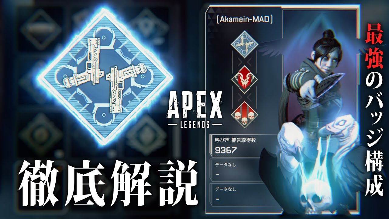 バッチ apex