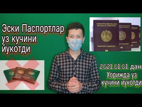 #Pasport #Musofir #Yangliklar