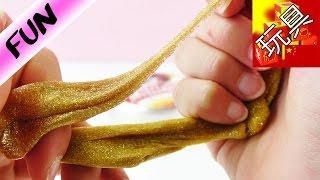 Thinking Putty 智能 粘土 化学 彩泥 炫酷 黄金 金色 亮片 闪亮 暴风雪 雪花 对比 比较 橡皮泥 开箱 展示