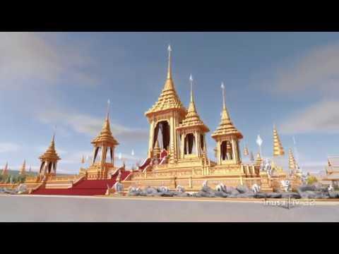 ย้อนหลัง PROMO   งานภูมิสถาปัตยกรรมโดยรอบพระเมรุมาศ    ไทยรัฐนิวส์โชว์
