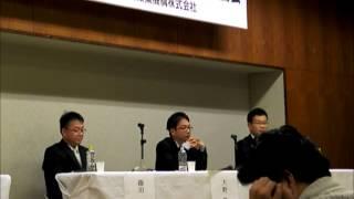 香川3区予定候補公開討論会 thumbnail