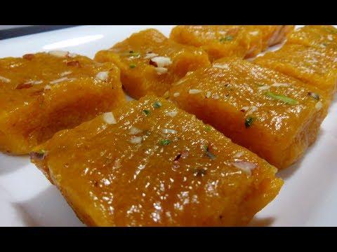Mango Buurfi Recipe || Mango Mawa Burfi || Aam Nariyal ki Burfi || Quick and easy recipe for Burfi