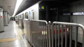 東京メトロ02系137F(三菱IGBT) 中野坂上発車
