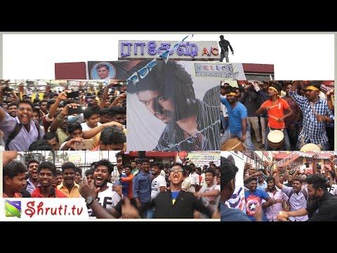 Ilayathalapathy Vijay Birthday Mass celebration at Vettri Theatre - Pokkiri Re-Release