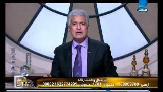العاشرة مساء|جامعة كفر الشيخ تحاول القاء الطالبة خارج الجامعة لابعاد المسئولية الجنائية